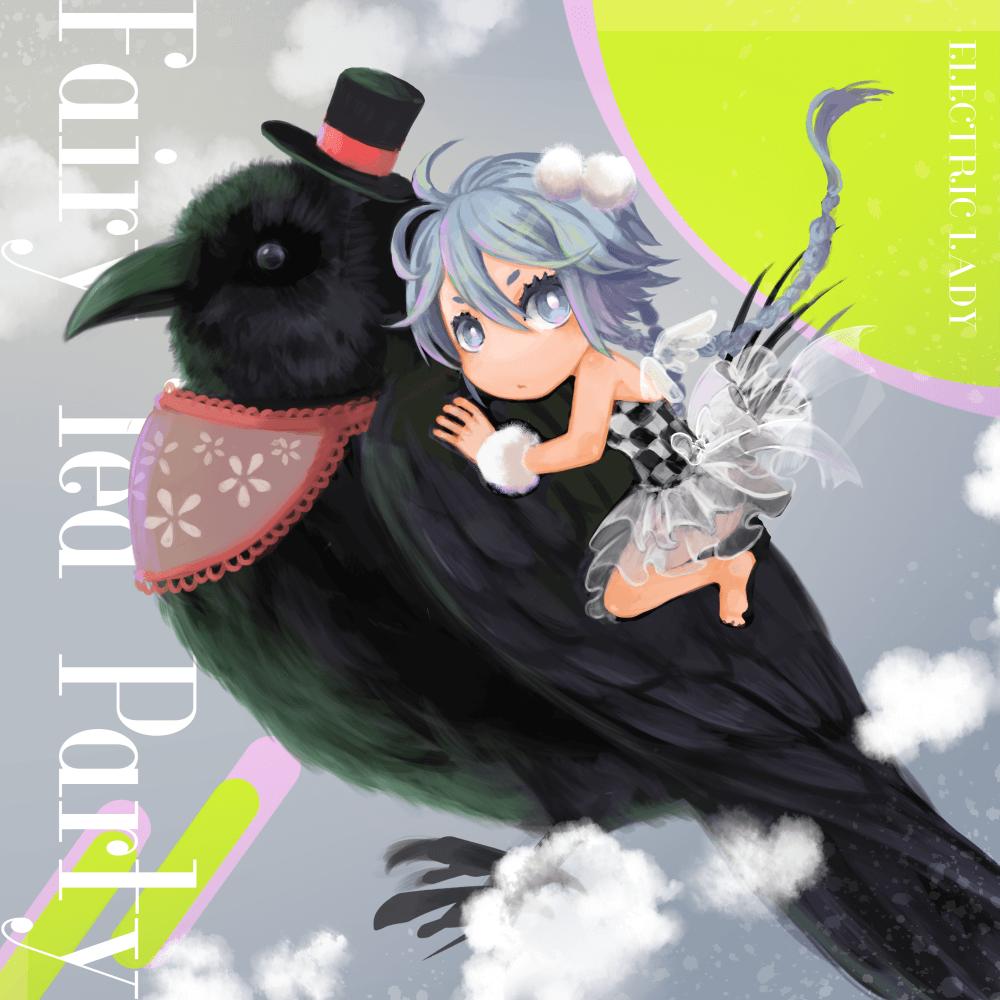04_ELECTRICLADY_Illust_c